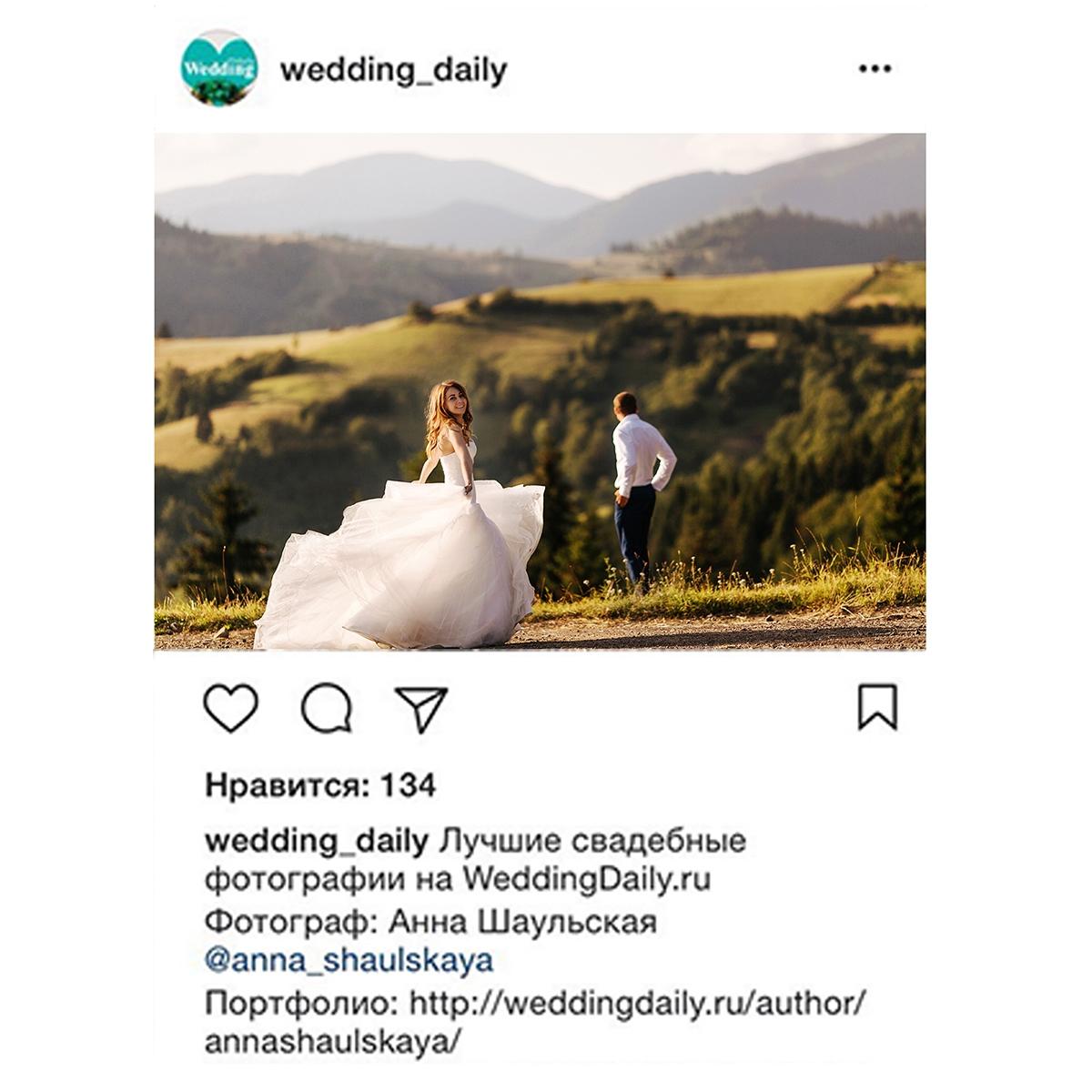 фотосессия в горах межигорье горы карпаты свадьба в Карпатах фото