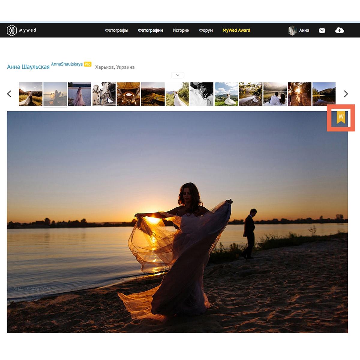 свадебная фотосессия озеро Харьков фото