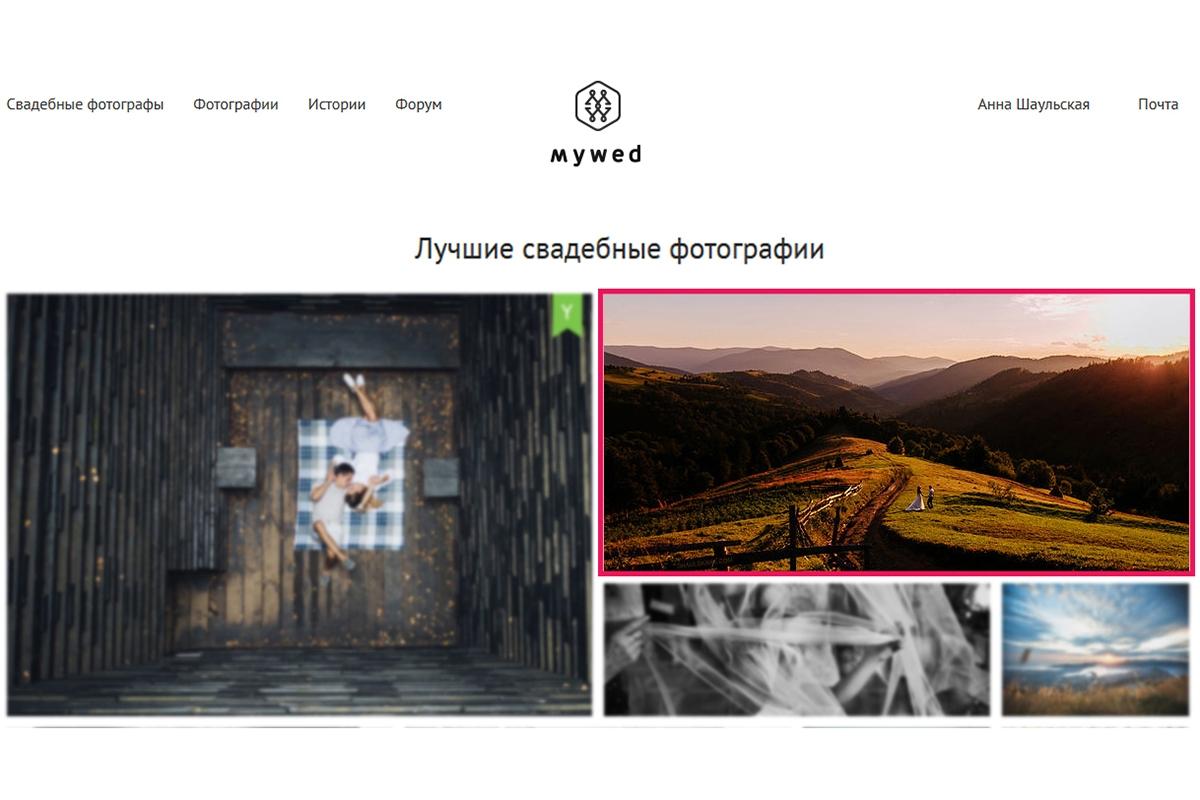 свадебный фотограф Харьков горы Карпаты фото