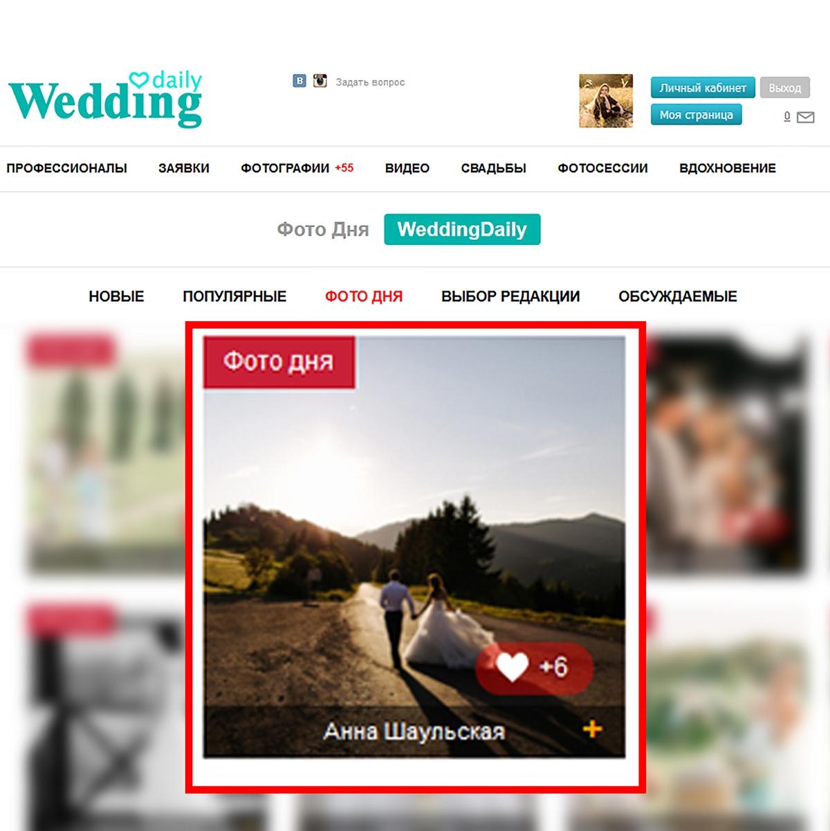 Свадьба в Карпатах свадьба в горах Карпаты фото