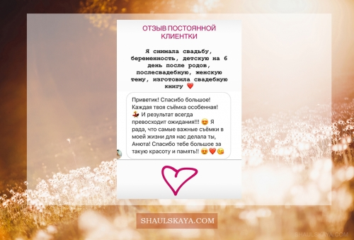 свадебный фотограф Харьков Киев Львов Одесса