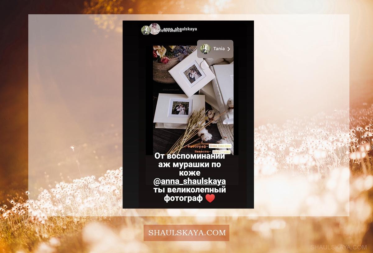 свадебный фотограф Харьков фото